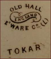 early OLD HALL mark
