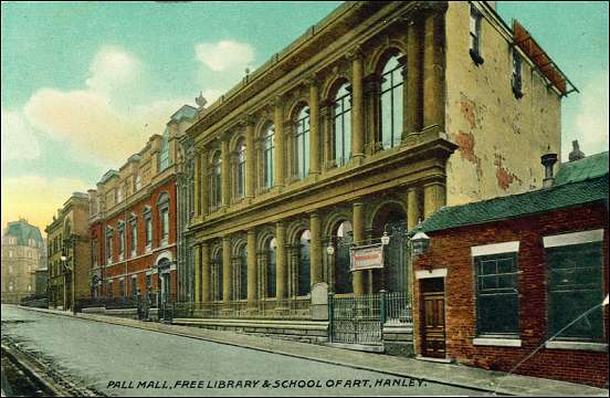 a postcard of the former library on Pall Mall